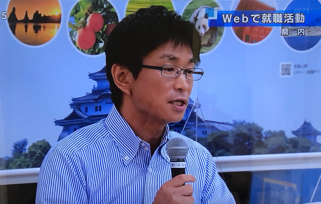 テレビ和歌山のニュース